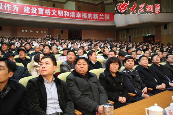 参会人员认真观看兰陵印象专题片
