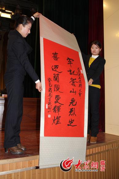 第一任兰陵县书记、百岁老人刘向一为祝贺更名兰陵县写下对联