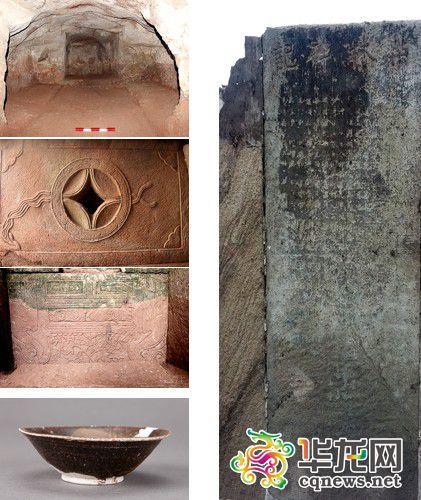 华龙网1月22日11时10分讯(记者黄军)记者今日从重庆市文化遗产研究院获悉,在一项考古工作中,工作人员在高速公路地下挖出了4座东汉时期崖墓,还有宋代时期遗存,并出土了相关文物。