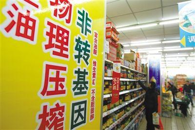 江苏南通市一超市食用油销售区,挂出非转基因字样的促销广告.图/ic图片
