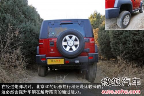 在经过炮弹坑时,我们可以看出,北京40的后悬挂行程还是比较长的,在轻度越野时后轮基本可以一直保持与地面接触,所以这必然会提升车辆在越野路面的通过能力。