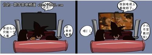 """(长虹CHiQ电视""""多屏看"""",全家共享)"""