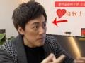《我是歌手第二季片花》张宇曝韩磊将接棒主持