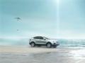 [汽车广告]一汽自主首款SUV 奔腾X80享自由