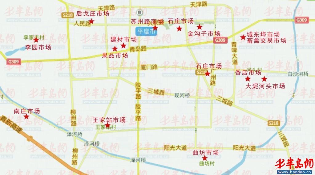 泾镇市区主要高中集市示意图.地点平度徐图片