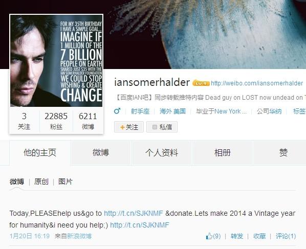 怎样在中国捧红好莱坞吸血鬼