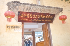 大鱼塘民俗村里的餐企