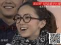 《我是歌手第二季片花》张宇爆笑猜歌单 邓紫棋变侦探犀利推理