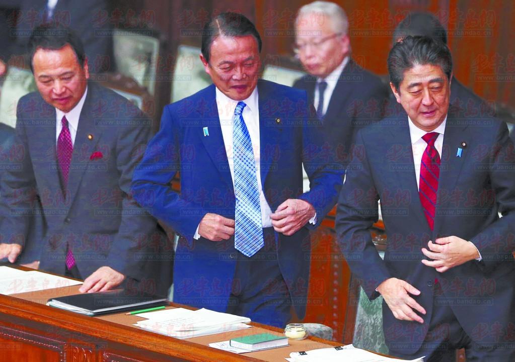 日本气象厅误发地震警报 引发首相官邸一片混乱