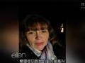 《艾伦秀第11季片花》S11E88 癌症女粉丝自拍视频示爱艾伦