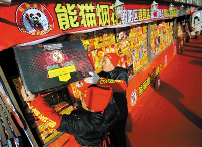 昨日上午,工体东路的朝阳区熊猫烟花第二直营店,工作人员将即将销售的烟花摆上货架。当日,马年烟花爆竹正式开始销售。