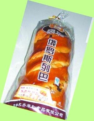 东北甜糯玉米产自黄金玉米带