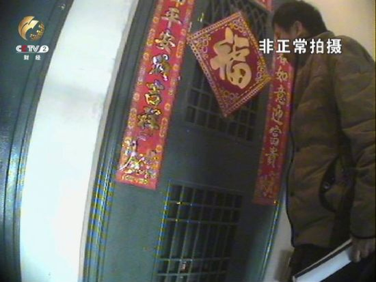 王渤翔被查封的房产内还住着人