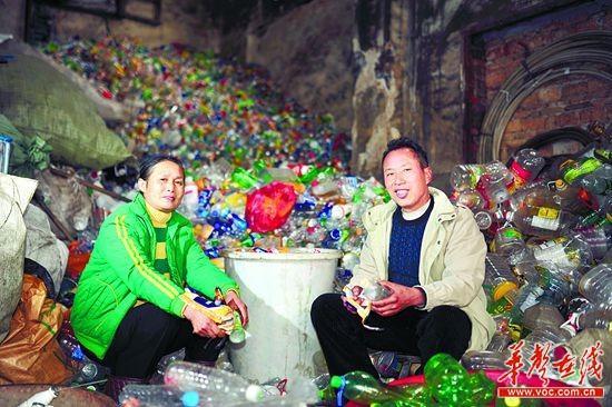 夫妻10年收900万个塑料瓶 供儿子出国留学(图)