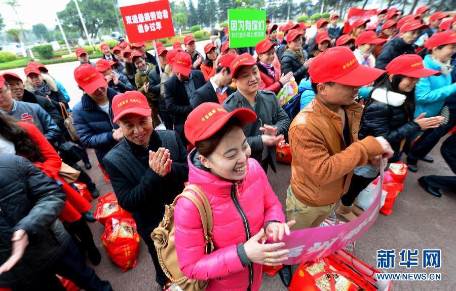 福州农民工包机返乡组图 搜狐证券