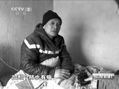 工头蒋道平带的60多名老乡的62万元被拖欠了13年。