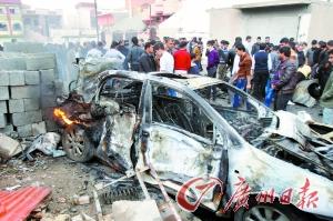 伊拉克爆炸现场。