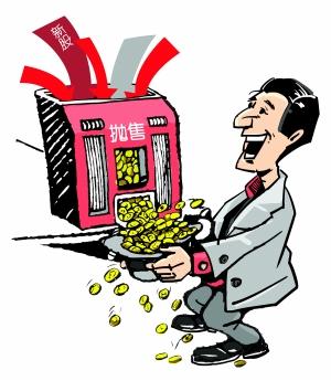 新股上市首周机构大举抛售套现 打新策略各不