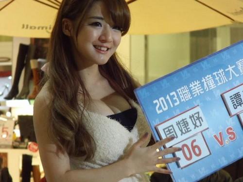 台湾电视台标志_