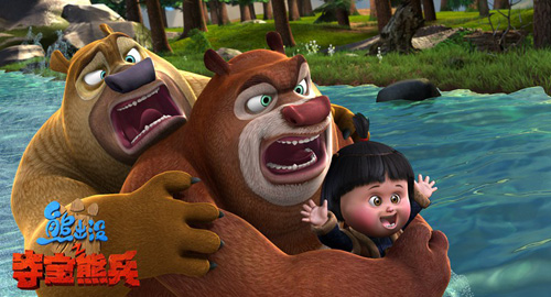 电影版《熊出没》再破纪录 成最卖座国产卡通(图)图片