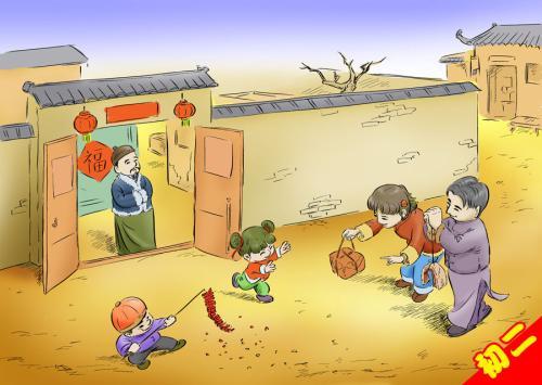 关的故事 春节习俗手抄报图片