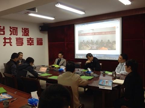 中国梦大陆行自驾游义捐公益活动推进会在河源召开