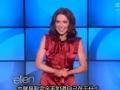 《艾伦秀第11季片花》S11E89 艾丽·坎伯尔替患病艾伦代班主持