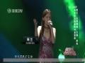 《金钟奖中国音超片花》乐华联队串烧