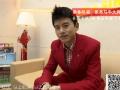 《我是歌手第二季片花》新春祝福:张杰马年大拜年