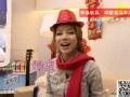 《我是歌手第二季片花》新春祝福:邓紫棋马年大拜年