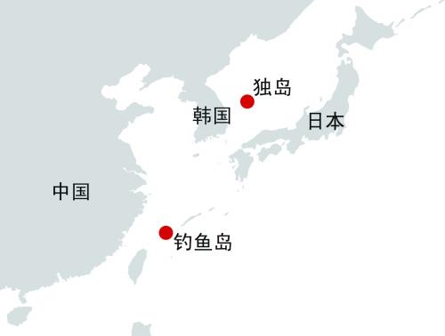 日本决定修改教材指南 称钓鱼岛为固有领土
