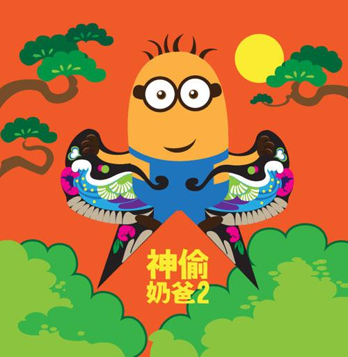 小黄人风筝年画