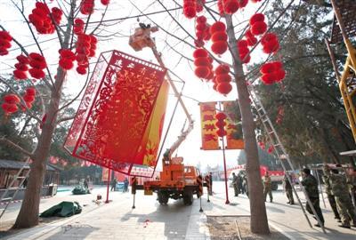 """北京多家庙会奉上""""舌尖文化"""" 将从俭办会(图)(1)_要闻_光明网"""