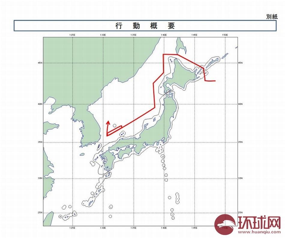 俄图95公海飞行被日f15跟踪