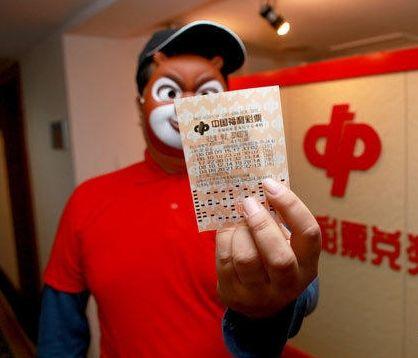 【买彩票】福彩双色球5亿开奖突然取消 官方回应:数据传输故障 (37)