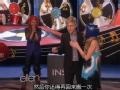 《艾伦秀第11季片花》S11E90 格莱美版游戏 选手获电视奖励