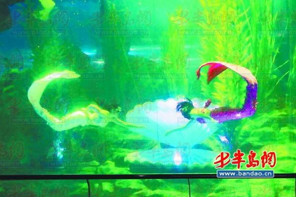 海底世界的海底情景剧《海底后花园》隆重上演