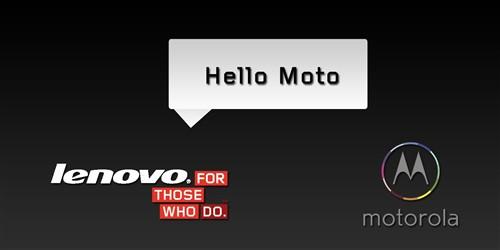 摩托罗拉被联想收购_联想牵手MOTO 十问十答让你了解收购案 联想收购摩托罗拉-搜狐滚动