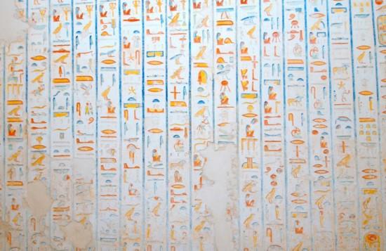 光3000年前埃及法老墓壁画图片