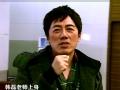 《我是歌手第二季片花》20130131 预告 张宇挑战周杰伦 韩磊老师唱腔附体
