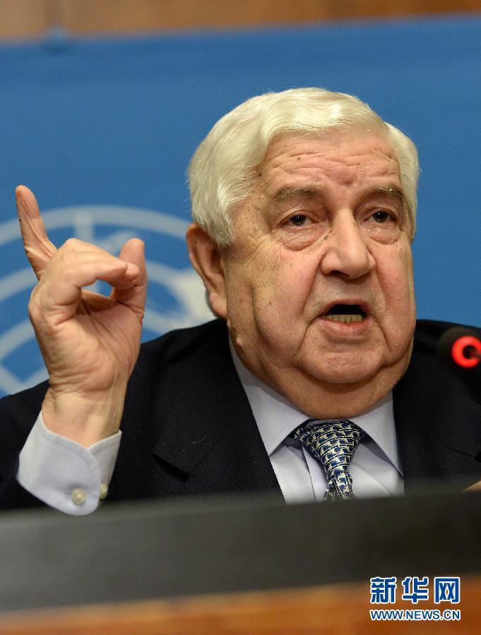 叙利亚 首轮 问题 甚微 成果 和谈/1月31日,在瑞士日内瓦万国宫,叙利亚副总理兼外长穆阿利姆...