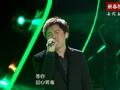《我是歌手第二季片花》初三 歌曲精华版本张宇