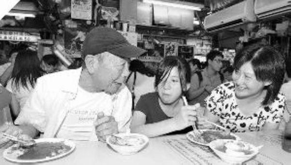午马妻子马燕_午马五十多岁结婚生女 生前交个女友送间房-搜狐娱乐