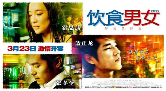 霍思燕作为2012年柏林影展开幕红毯上的华语独苗,抢尽风头