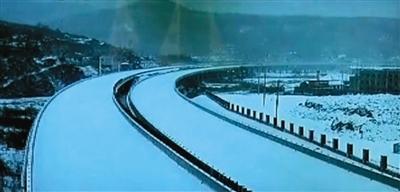受降雪影响,北京西站部分到站列车晚点。