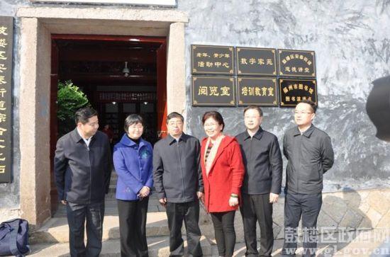 李书磊 图片来自中国共产党新闻网