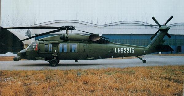 """资料图:解放军装备的""""黑鹰""""直升机。"""
