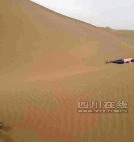 四川在线消息 2月5日中午,摩托车骑行爱好者在新疆库木塔格沙漠发现一具女尸,初步判断是徒步驴友。