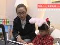 《我是歌手第二季片花》笔笔田雨橙亲密互动 田雨橙大秀电子钢琴