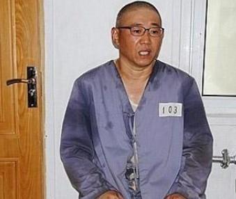 资料图:被朝鲜扣留的韩裔美国人裴俊浩.